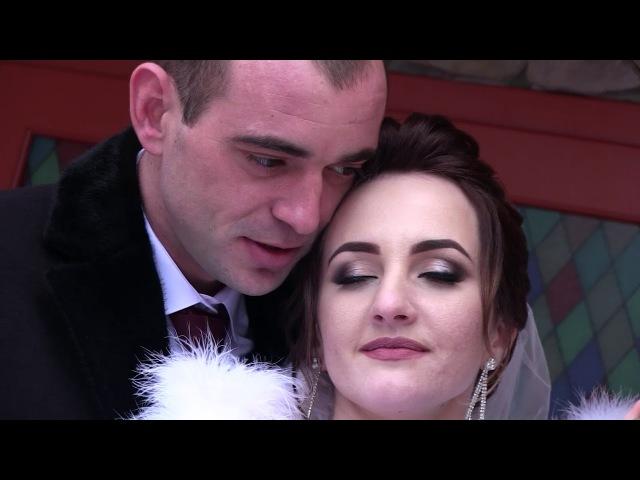 Весільний кліп. Неля і Коля. 27 січня 2018р