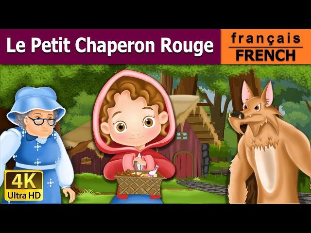 Le Petit Chaperon Rouge histoire pour s'endormir histoire pour les petit French Fairy Tales