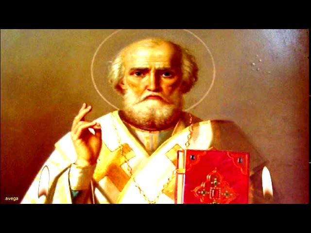 Чудесная Молитва Николаю Чудотворцу, изменяющая судьбу