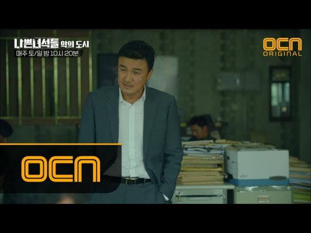 BADGUYS2 [선공개]