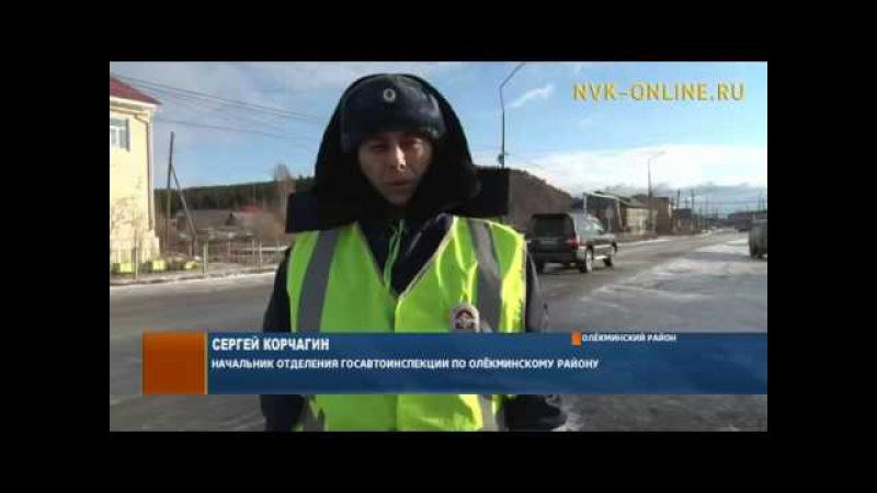 Из-за ледяного дождя дороги Олекминска превратились в каток