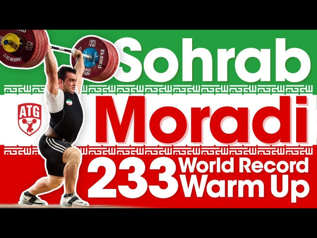 Sohrab Moradi 5 Lift World Record Warm Up (233kg Clean Jerk) 2017 World Championships