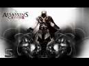 Прохождение Assassin's Creed II — Часть 5. Вьери Пацци