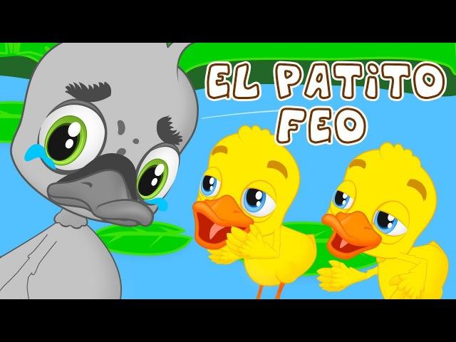 El Patito Feo - Гадкий утенок