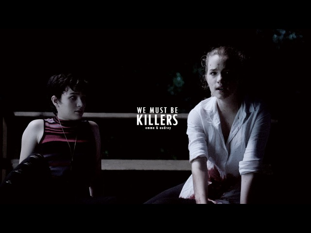 Emma audrey | we must be killers
