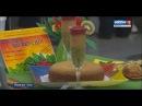 В дни Великого поста в Йошкар-Оле прошел фестиваль постной кухни - Вести Марий Эл