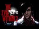 Последний Шедевр и Новые Проблемы Evil Within 2 12