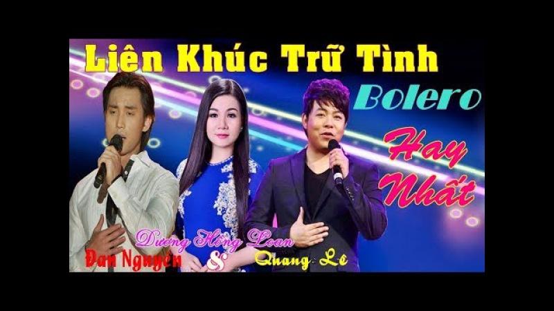 LK ĐẮP MỘ CUỘC TÌNH - LẠI NHỚ NGƯỜI YÊU    Đan Nguyên - Dương Hồng Loan - Quang Lê - Randy