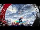 Horizon Zero Dawn - The Frozen Wilds DLC - Стрим