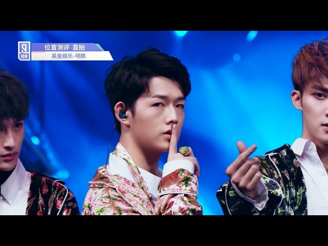 Idol Producer Group Evaluation 2: Ming Peng Cam 《Shape of You》 Cover
