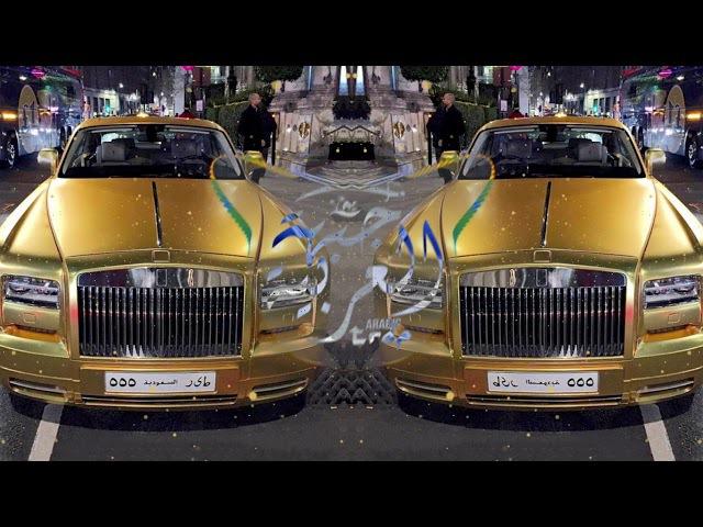 ARSA l The Trap l Oriental Style l Best Music l V.F.M.style Prod