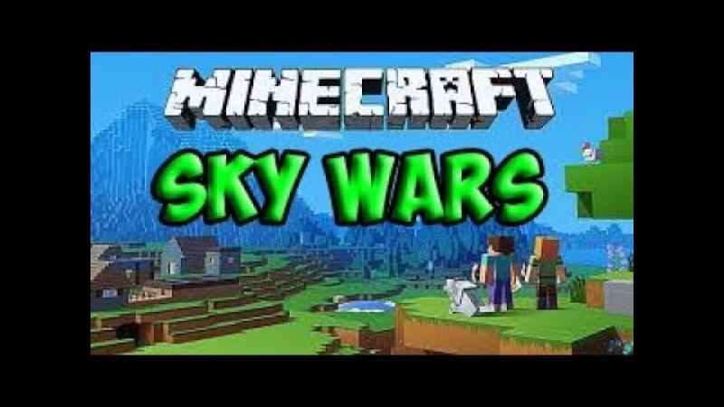 ПРОСТИТЕ[Sky-Wars-Mini-Game]
