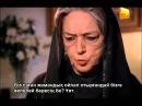 Любовь и наказание 49 50 серии raquo Турецкие сериалы на русском языке, смотреть онлайн без регист