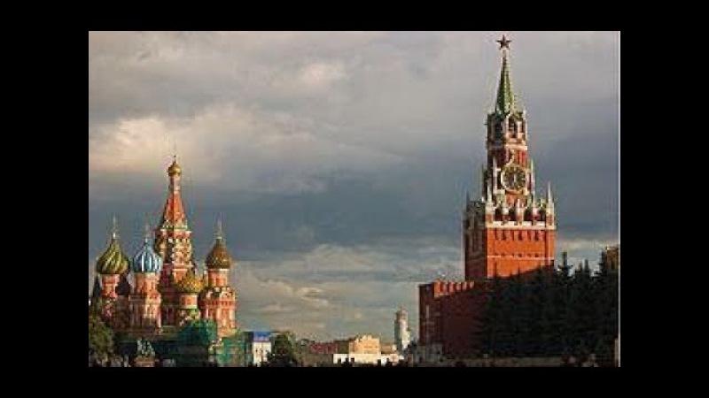 Рукопись 16 века рассказала,сколько на самом лет Москве.Историки не знают,как парировать эти факты