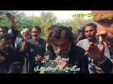 Jaloose Piya Ali Faqeer Bucheri