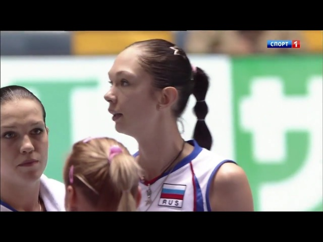 волейбол женщины чемпионат мира финал Россия - Бразилия 14.11.2010
