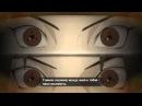 Шисуи и Итачи (Совместная Техника) NARUTO STORM REVOLUTION
