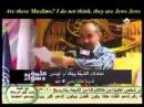 Шииты отмечают день смерти  жены пророка Айши Проклинают и порочат её честь