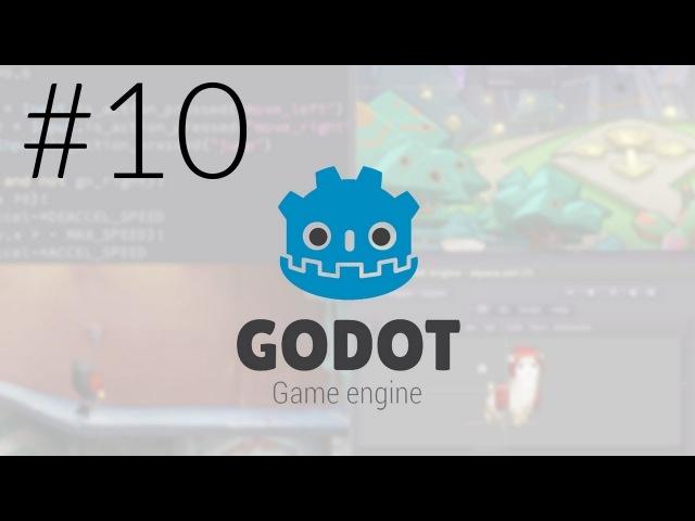 Godot Engine. AnimationPlayer - анимация объектов и манипуляция значениями