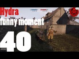 Heroes &amp Generals  Hydra funny moment 40