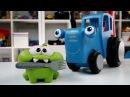 РАЗВИВАЙКА Синий трактор и Ам Ням Веселая поиграйка для детей малышей