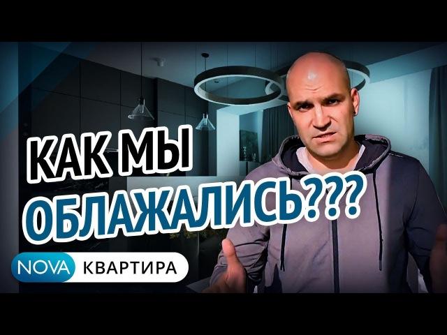 Особенный заказчик Укладка плитки Ремонт квартиры Заказчик НоваКвартира
