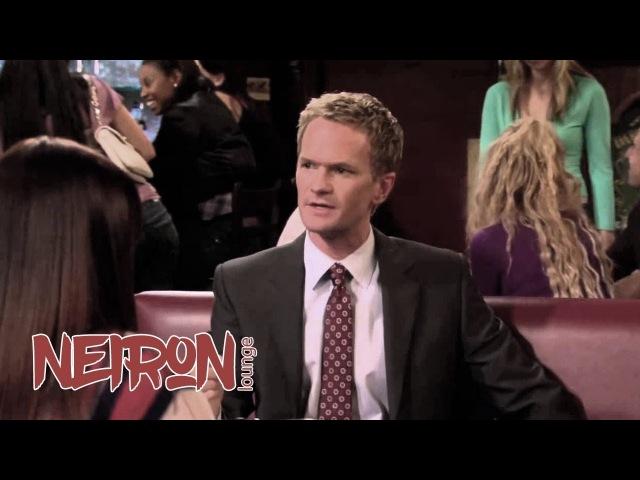 Барни Стинсон и его женщины Как я встретил вашу маму - момент из сериала