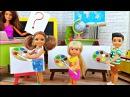 УРОК ИЗО 🎨 - РИСОВАТЬ ЛУЧШИЙ ПОРТРЕТ. Про школу. Игры в куклы Барби