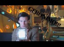 Eleventh Doctor Geronimo