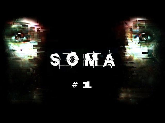 Coma: Странная жизнь 1