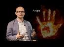 Выбор профессии. Анализ рук. Хиромантия.