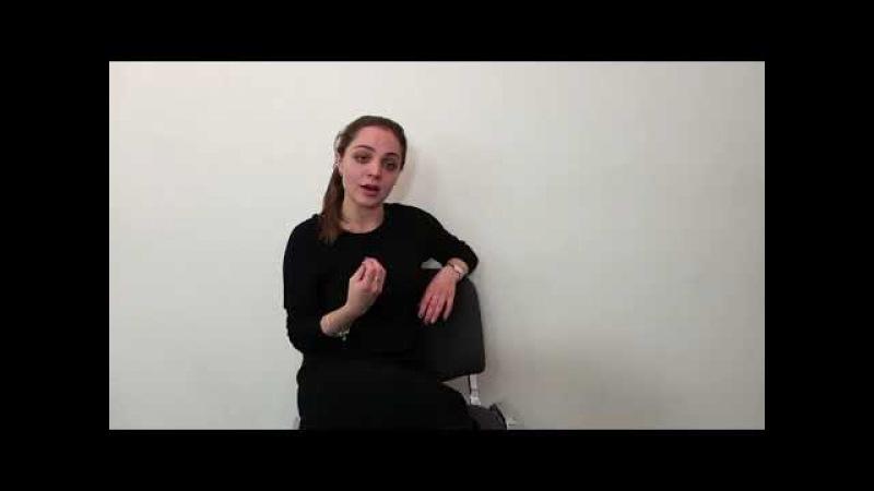 'Экстрасенсорика и Интуиция' видеокурс Дарьи Абахтимовой 7 видео уроков