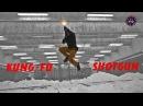 Стрельба из ружья в стиле Kung-Fu !