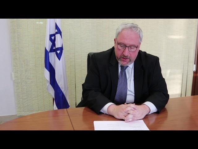 Пасол Ізраіля Алан Шогам чытае верш Якуба Коласа Многа слаўненькіх куточкаў