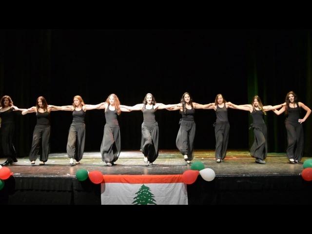 LSC at UCLA: Dabke Lebanese Folklore