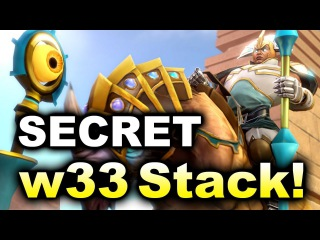 SECRET vs Mid Or Feed - W33 Stack! - EU ESL MAJOR DOTA 2