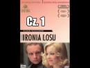 Ironia losu Ирония судьбы, или С легким паром 1 (1975) (на польском) Szczęśliwego Nowego Roku