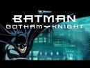 Бэтмен Рыцарь Готэма Русский Трейлер 2008