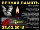 ЛИК ДМИТРИЙ - ВИШНЁВЫЙ АД