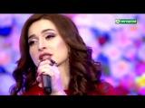 Айна Гетагазова - Ты и Я