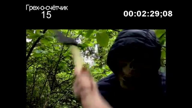 Все Грехи Фильма Лес Сатаны (2017)