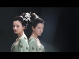 Novoland: Eagle Flag / 九州·缥缈录:первый трейлер (персонаж)
