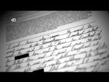 Расследование Кита Моррисона: Кто убил Энджи Додж?, 1 эп