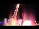 MVI 4081 Поющие фонтаны Сочи 2017