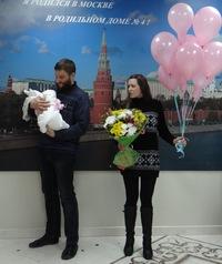 Светлана Качалкина