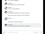 ПРАНК ПЕСНЕЙ!ТРОЛЛИМ ЛУЧШУЮ ПОДРУГУ,ПОЛИНУ КУСЬ   Sofa Kotik