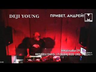 Deji Young Live @ Malina Bar. Severodvinck Russia. 13.09.2017