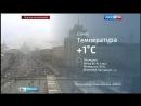 Вести Москва В выходные в Москве возможен ледяной дождь