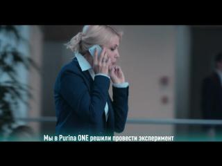 Purina® One