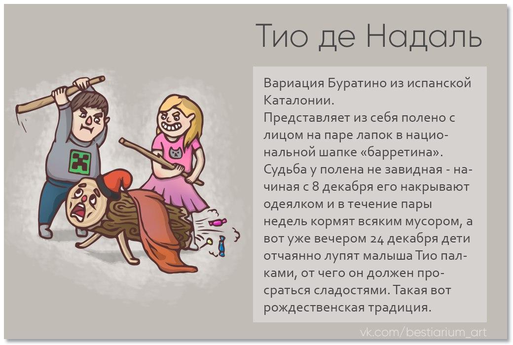 https://pp.userapi.com/c840533/v840533125/3b917/RYdtqdywK3E.jpg